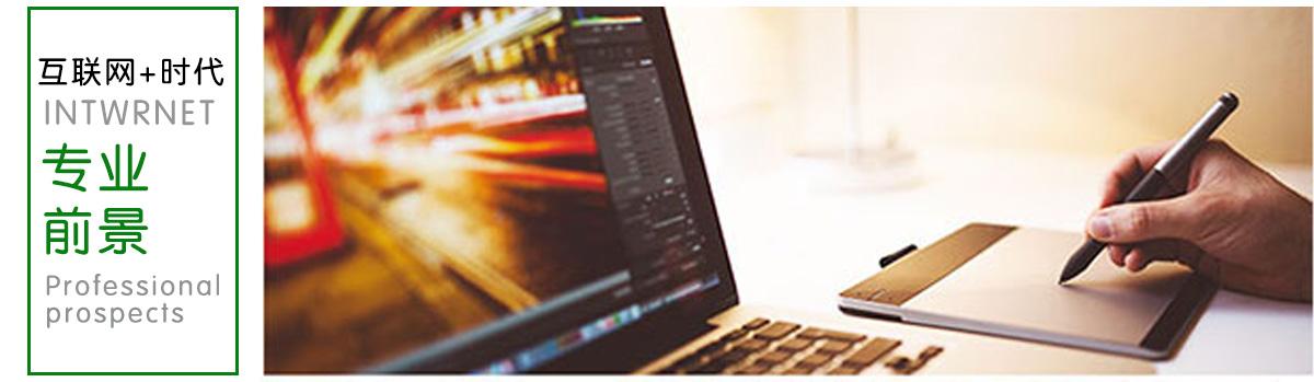 昆明现代科技学校计算机网络技术专业