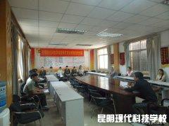 云南龙明生物科技有限公司到我校