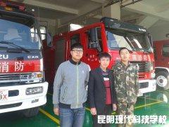 我校又有2名学生成功到经开区消防大队就业