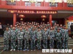 我校欢送学子到浙江杭州、义乌消队支队深造学习