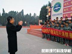 欢送我校优秀学子到浙江绍兴消防部队继续深造学习!