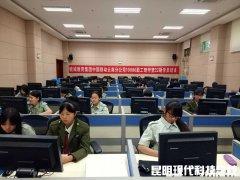 移动通讯管理班学员到中国移动云南分公司参加顶岗实习