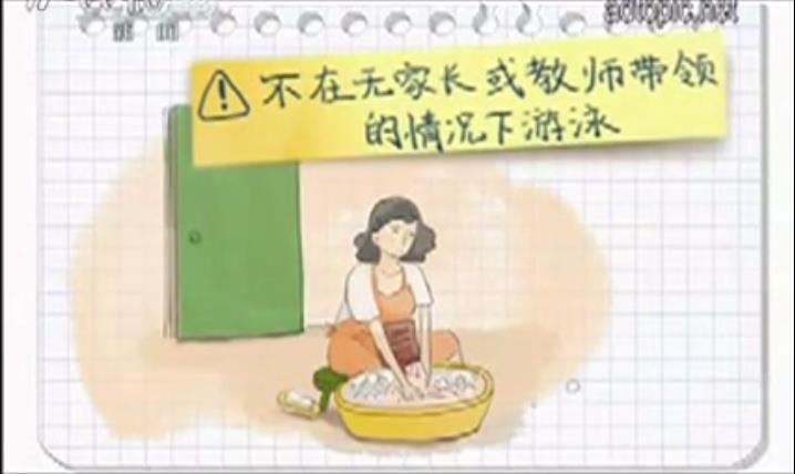 珍爱生命 预防溺水公益广告