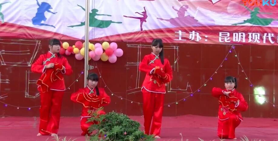 2016迎新晚会之《开