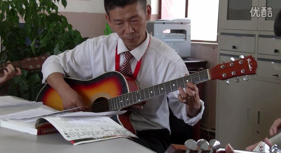 校园生活之免费学吉他