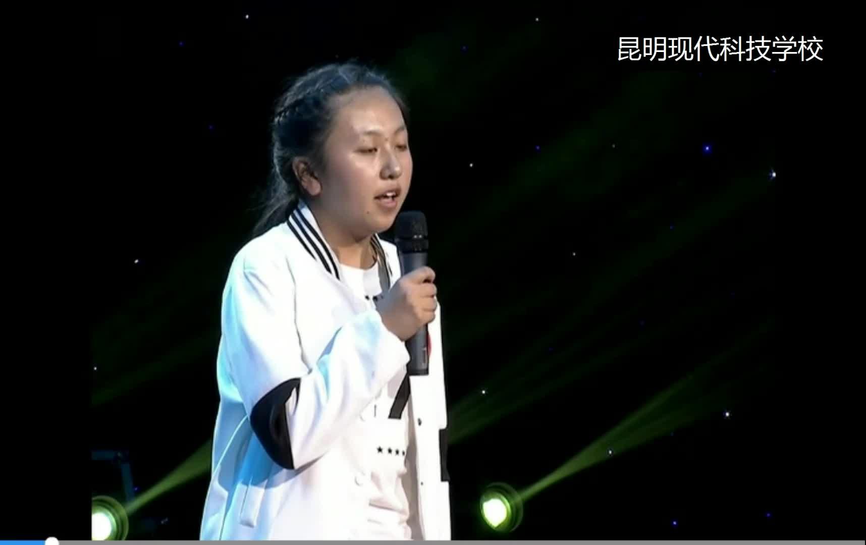 现代39班尹灿灿参加昆明