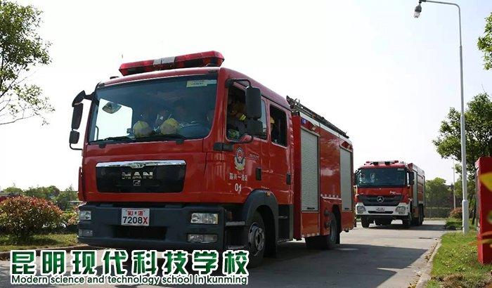 合作单位—港区公安消防