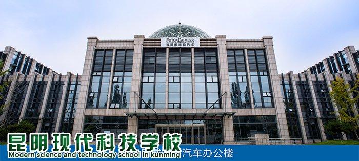 合作单位—北京福田戴姆勒汽车