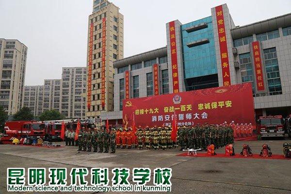 合作单位―杭州市公安消防支队