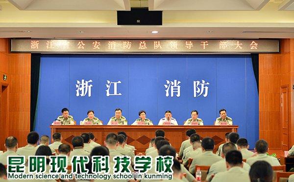 合作单位―浙江省公安消防总队