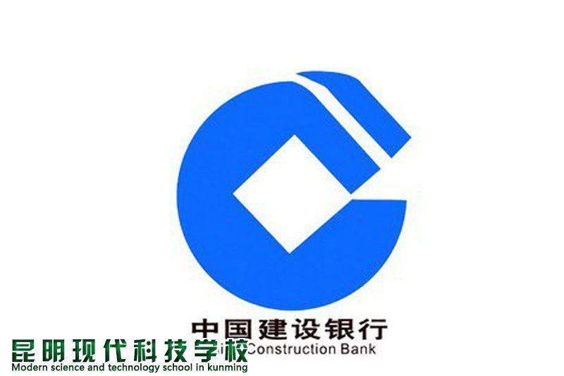 合作单位-中国建设银行