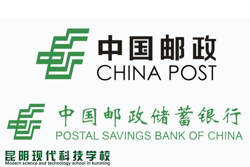 合作单位-中国邮政储蓄银行