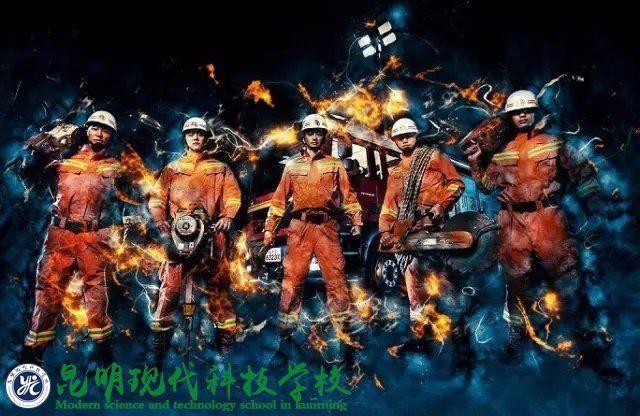 中国消防在召唤:兄弟,你准备好了吗?