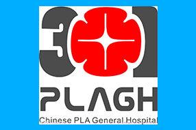 合作单位―中国人民解放军总医院