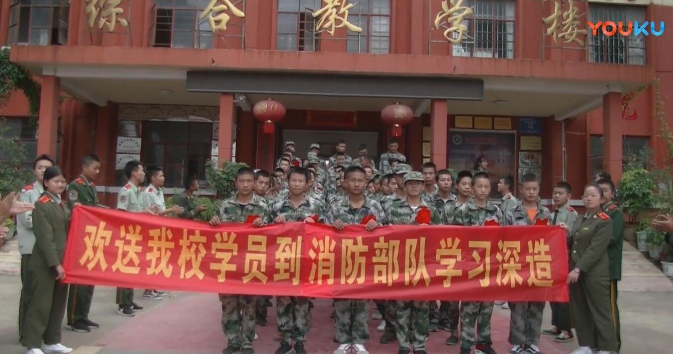 欢送消防专业学子到浙江消防继续