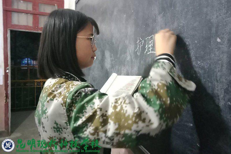 【张菁】我的故乡-护理专业