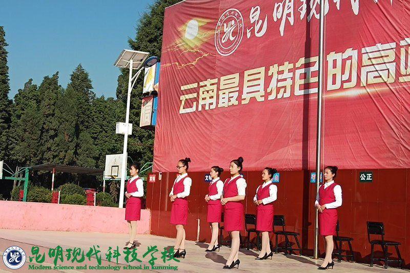 2018昆明现代科技学校