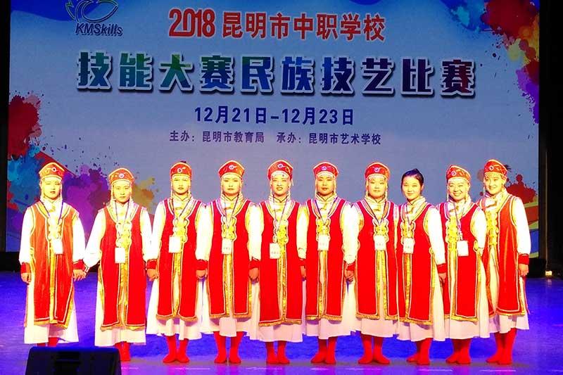 2018昆明中职学校民族技艺