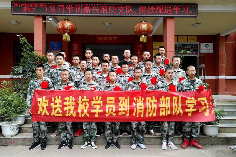 祝贺我校18级消防班25名同学赴杭州各消防中队就业