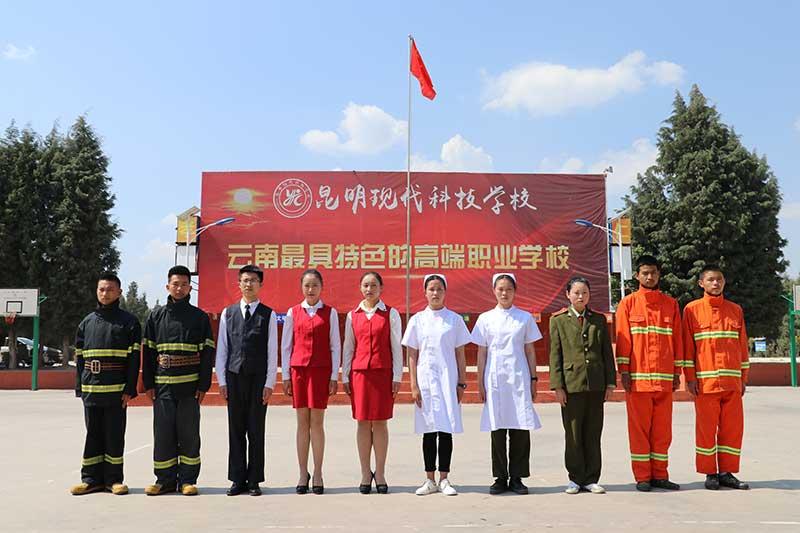 中共中央办公厅、国务院