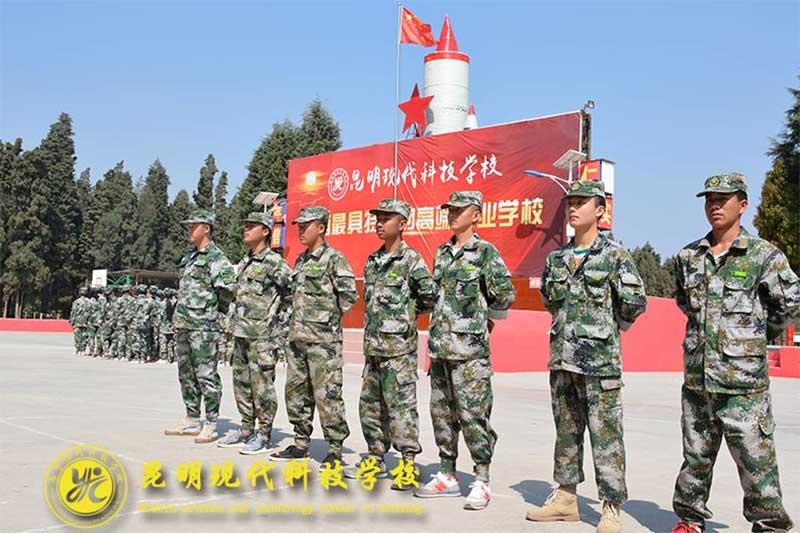 2019第十八届云南省青少年希望之星英语口语大赛昆明分赛区选拔