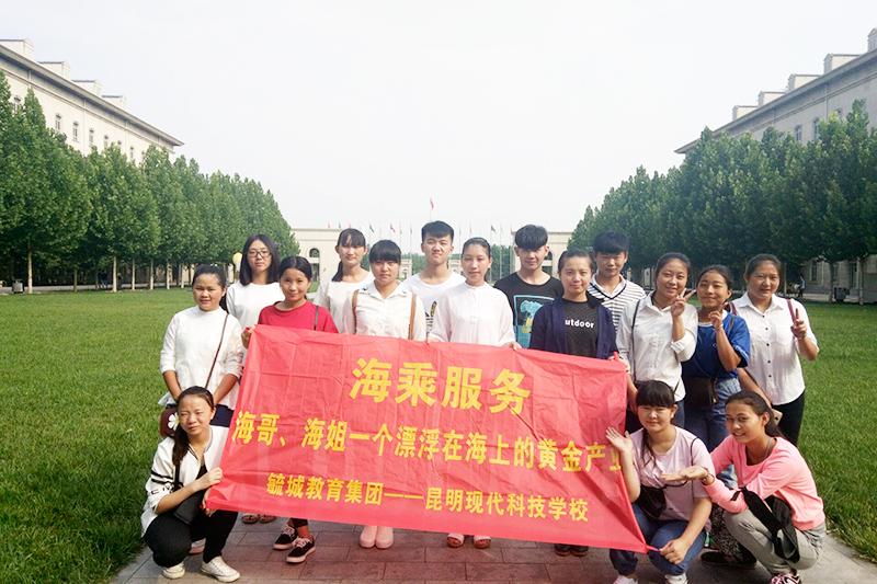 2019年云南省中等职业学校