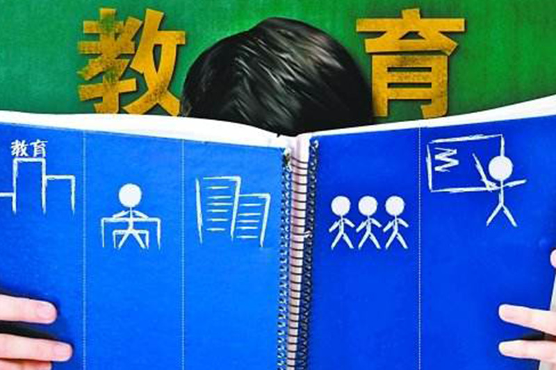 教育部公布2019年高职专业