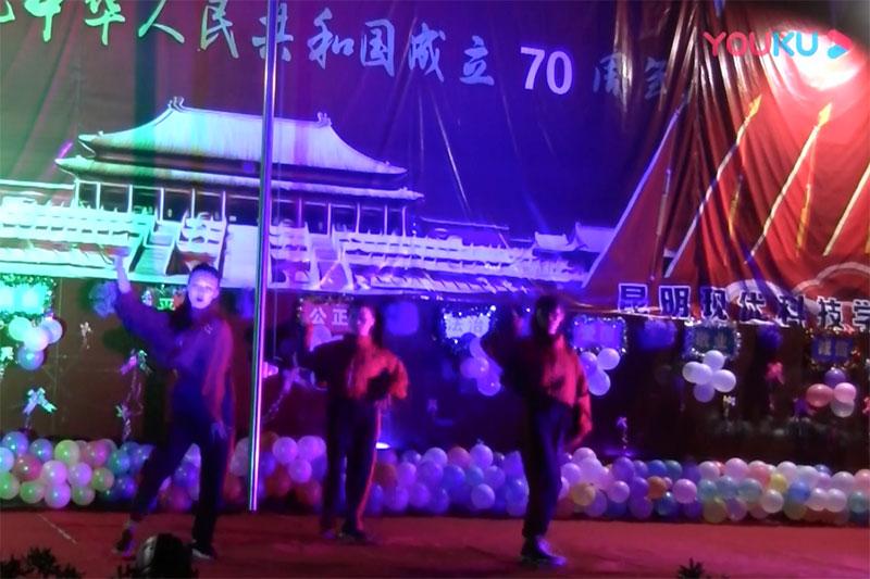 我校庆祝中华人民共
