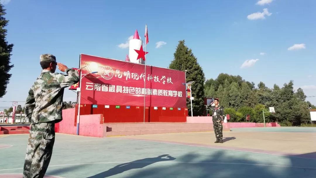 云南省教育厅关于高三初三年级外其他学生暂不开学的通知